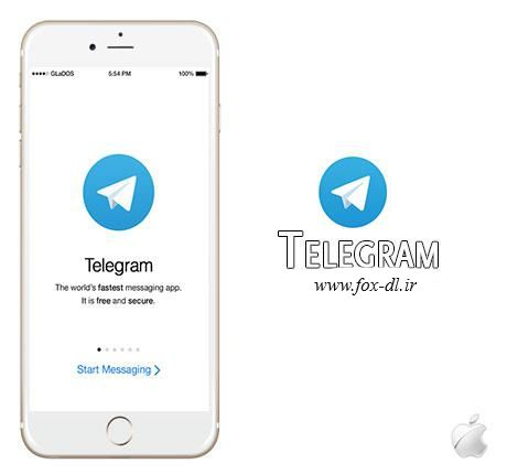 Telegram ios pic